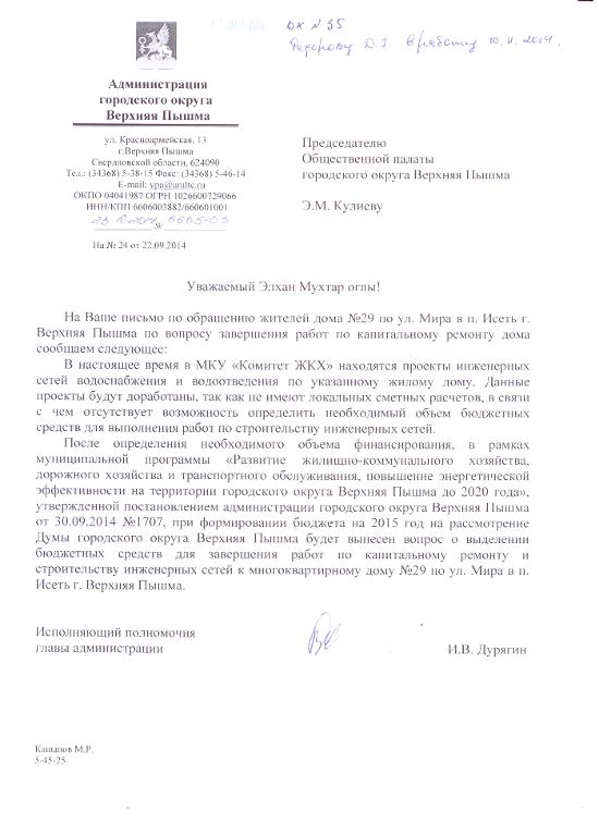 http://isetvesti.narod.ru/pismo.png
